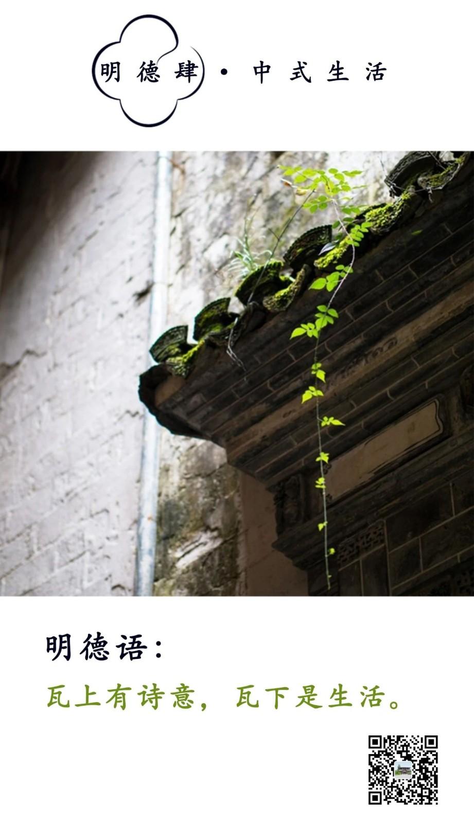 「瓦」顺乎阴阳,合乎五行,遮风又挡雨,守护中国人千年...